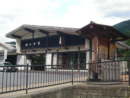 南木曽駅s