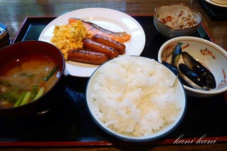 那須旅行 - 大鷹の湯 ( 106 楓 ) - 70
