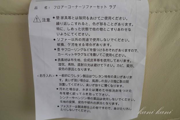 コーナー ソファー  ロータイプ Leges レジェス リコメン堂