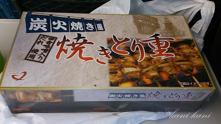 東京駅の駅弁 焼きとり重