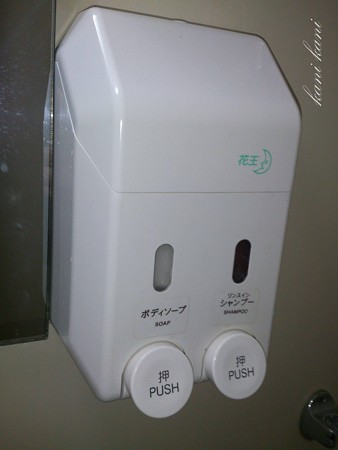 姫路プラザホテル
