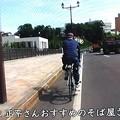 Photos: 画像ー23 015-2