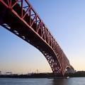 Photos: 港大橋