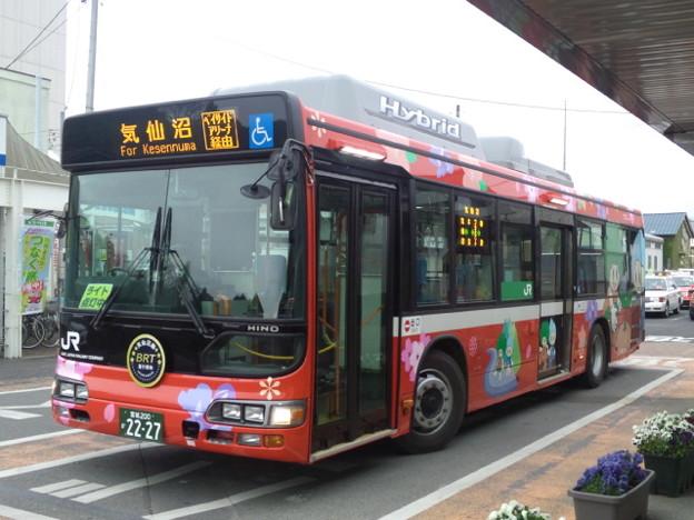 JR東日本気仙沼線代行バス... - ...