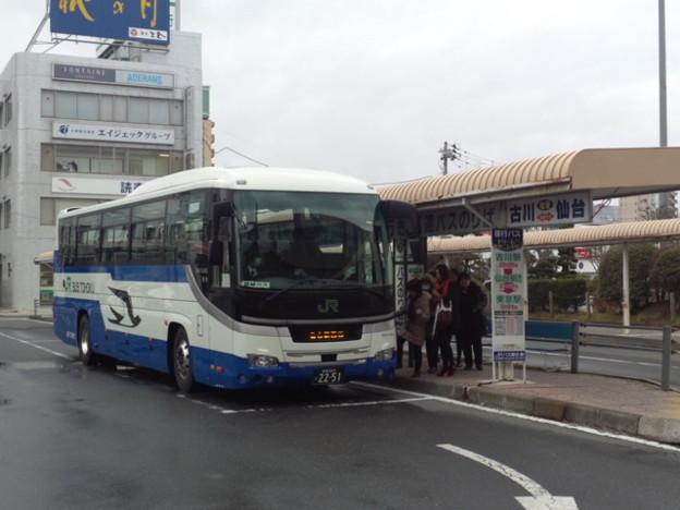 JRバス東北 古川駅前→仙... - 写...