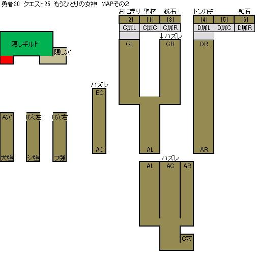 勇者30_Quest25_もうひとりの女神MAP2