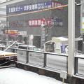 Photos: 西船橋