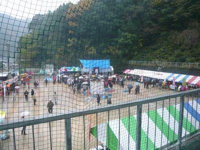 横山たかし・ひろしの画像 p1_29