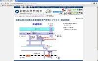 紀伊小倉駅から学院までの周辺地図