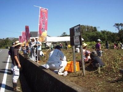 昨年の収穫祭の様子その1