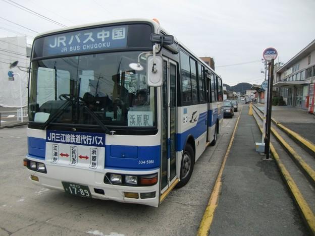 201402-04 JR三江線代行鉄道代行バス 中国ジェイアールバス