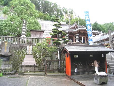 大分 高塚地蔵尊07 20080902