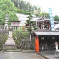 写真: 大分 高塚地蔵尊07 20080902
