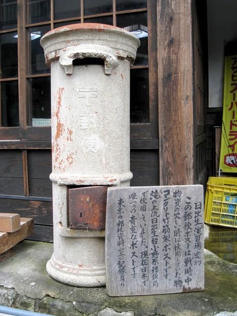 日本唯一竹筋コンクリート製ポスト