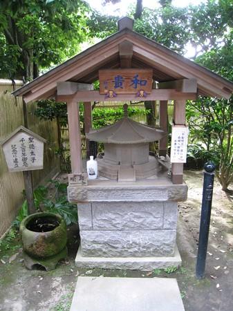 鎌倉 成就院03聖徳太子八角堂模型