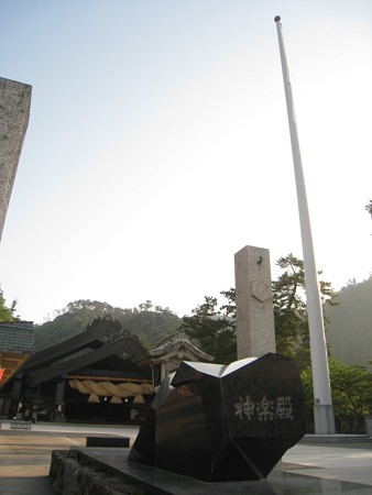 出雲大社 神楽殿と47mの国旗掲揚塔