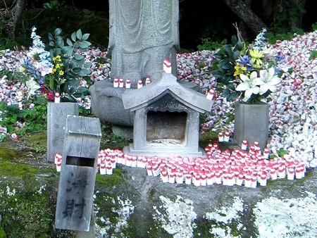 鋸山日本寺 お願い地蔵2