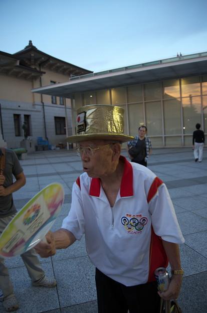 オリンピックおじさん
