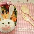 ありがとウサギのお弁当