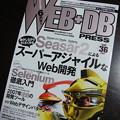 Photos: Web DB Press vol. 36