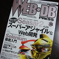 Photos: Web DB Press vol. 36