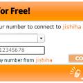 写真: jaxtr 番号の入力方法