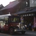 Photos: 小江戸横丁