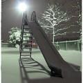 白い滑り台