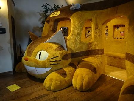 ネコバス 実寸大? (2)