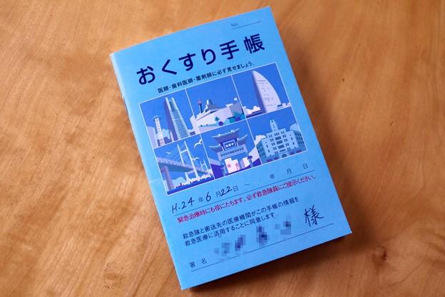 Photos: 2012.07.21 机 おくすり手帳