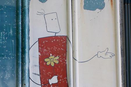 2012.09.16 追分市民の森 柵の絵