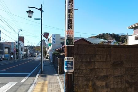 2012.12.13 鎌倉 長谷1-2 電柱
