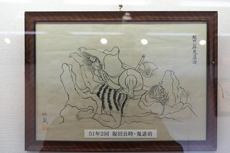 2013.01.27 浅虫温泉ゆ~さ浅虫 ねぶた下絵