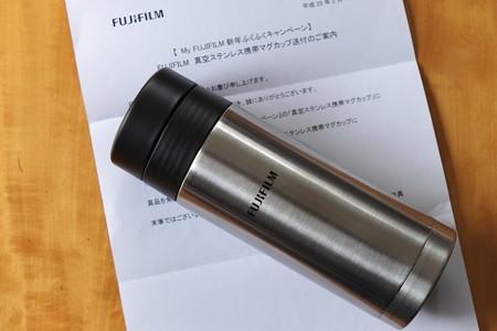 2013.02.14 携帯マグカップ