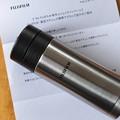 Photos: 2013.02.14 携帯マグカップ