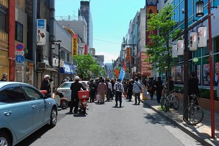 2013.04.28 新橋 勝手連のデモ