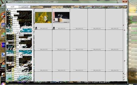 2013.05.06 PC表示トラブル
