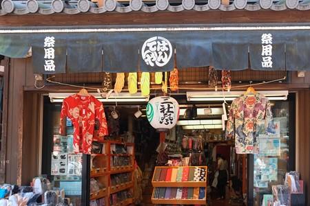 2013.05.18 浅草 三社祭 はんてんや 王子の祭り装束ゲット