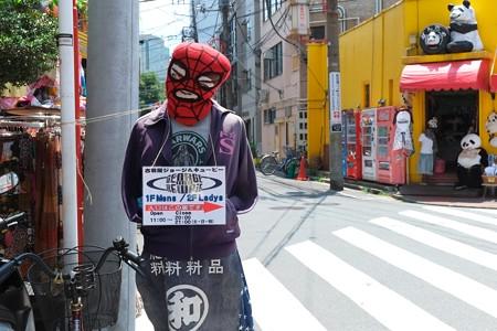 2013.06.30 中華街 ジョージ&キューピー マネキン看板
