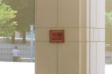 2013.07.07 横浜美術館 柱の絵