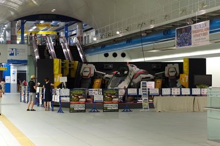 2013.08.19 みなとみらい VF-25 メサイアバルキリー 展示全景