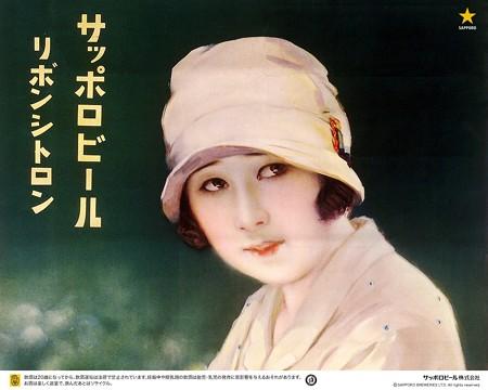 大日本麦酒/1929年