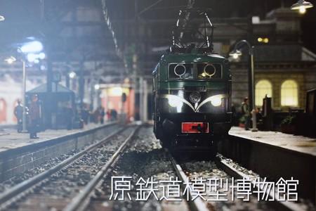2013.10.27 横浜三井ビルディング 原鉄道模型博物館