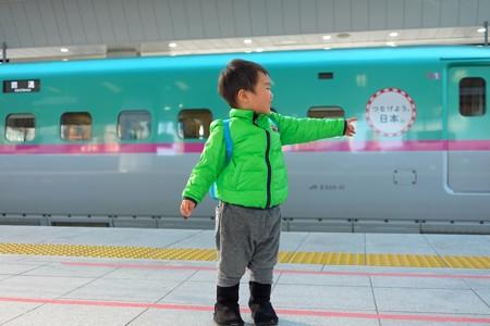 2013.12.22 東京駅 20番ホーム 王子「つなげよう、日本。」