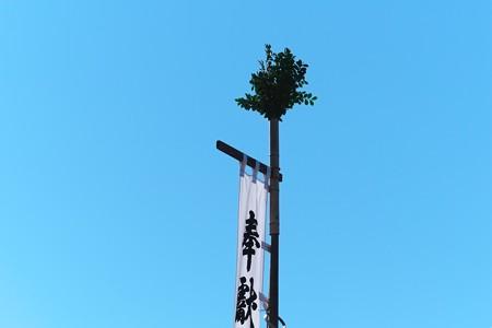 2013.12.31 和泉川 神社幟