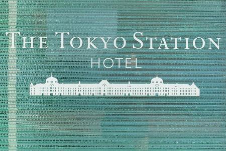 2014.01.01 東京駅 駅景-5
