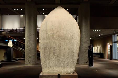 2014.01.08 東京国立博物館 如来三尊立像 裏 中国