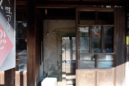 2014.01.22 鎌倉 魚利 石造りの冷蔵庫