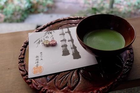 2014.01.22 鎌倉 報国寺 お抹茶