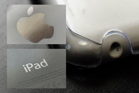 2014.01.29 机 iPad そろそろAmazon